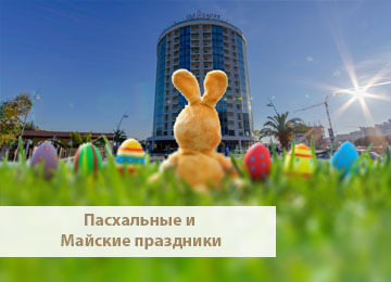 Easter & May holidays